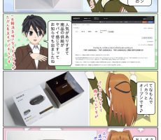 scs-uda_manga_1155_001