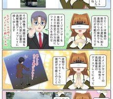 scs-uda_manga_1160_001