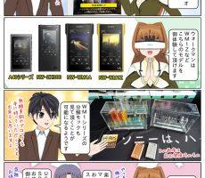 scs-uda_manga_1162_001