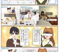 scs-uda_manga_1163_001