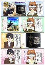 PlayStation 4 『真・三國無双8』限定刻印モデルの受注が開始