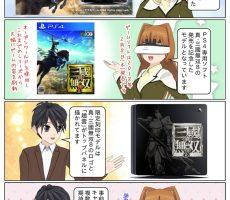 scs-uda_manga_1164_001