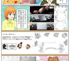 scs-uda_manga_1165_001