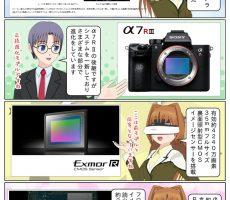scs-uda_manga_1166_001