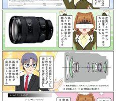 scs-uda_manga_1167_001