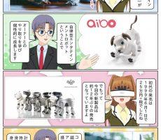 scs-uda_manga_1169_001