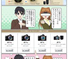 scs-uda_manga_1171_001