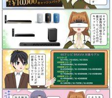 scs-uda_manga_1172_001