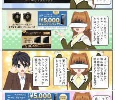 scs-uda_manga_1173_001