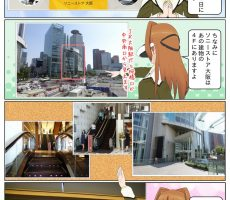 scs-uda_manga_1174_001