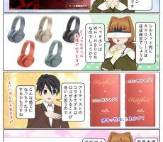scs-uda_manga_1175_001