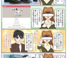 scs-uda_manga_1176_001
