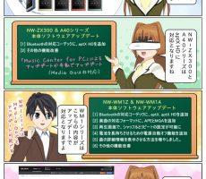 scs-uda_manga_1178_001