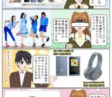 scs-uda_manga_1179_001