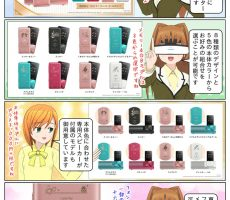 scs-uda_manga_1181_001