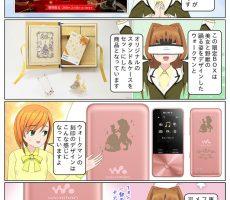 scs-uda_manga_1182_001