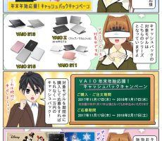 scs-uda_manga_1183_001