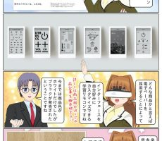 scs-uda_manga_1184_001