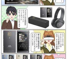 scs-uda_manga_1185_001