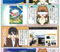 scs-uda_manga_1186_001
