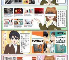 scs-uda_manga_1187_001