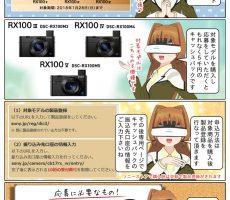 scs-uda_manga_1188_001