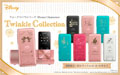 Disney Characters Twinkle Collection