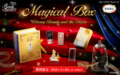 ウォークマン Sシリーズ Disney Princess Magical Box Beauty and the Beast
