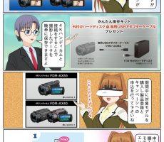 scs-uda_manga_1192_001