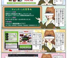 scs-uda_manga_1194_001