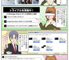 scs-uda_manga_1195_001