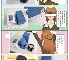 scs-uda_manga_1198_001