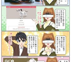 scs-uda_manga_1199_001