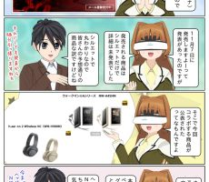 scs-uda_manga_1202_001