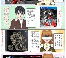 scs-uda_manga_1204_001