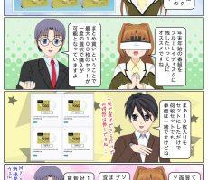 scs-uda_manga_1205_001