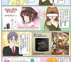 scs-uda_manga_1208_001