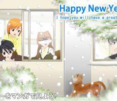 scs-uda_manga_1209_001