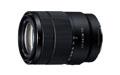 小型軽量ながら高倍率・高画質を実現した<br />APS-Cズームレンズ『E 18-135mm F3.5-5.6 OSS』を発売