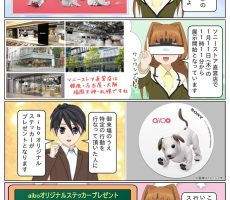 scs-uda_manga_1212_001