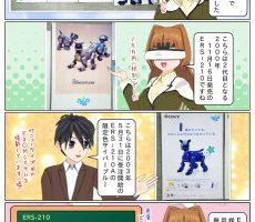 scs-uda_manga_1213_001
