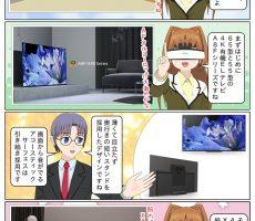 scs-uda_manga_1214_001