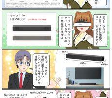 scs-uda_manga_1217_001