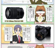 scs-uda_manga_1218_001