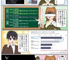 scs-uda_manga_1221_001