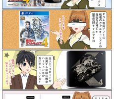 scs-uda_manga_1222_001