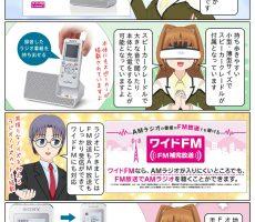 scs-uda_manga_1225_001