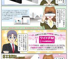 scs-uda_manga_1229_001