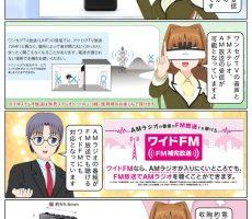 scs-uda_manga_1234_001