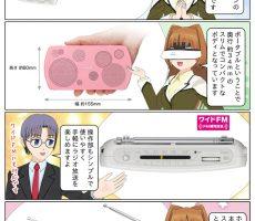 scs-uda_manga_1235_001